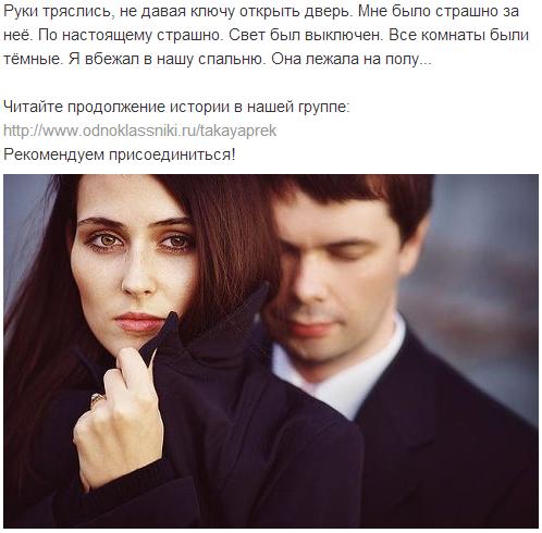 Методы раскрутки групп в Одноклассниках