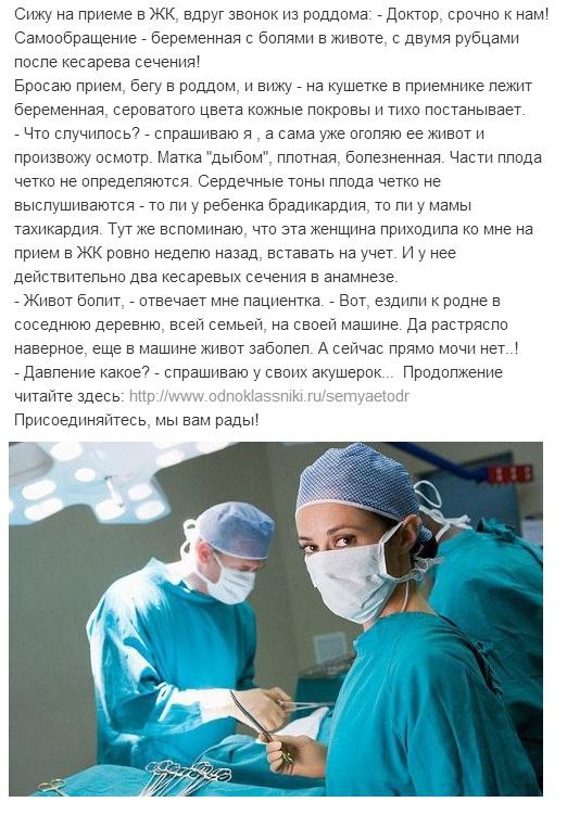 FAQ по Одноклассникам