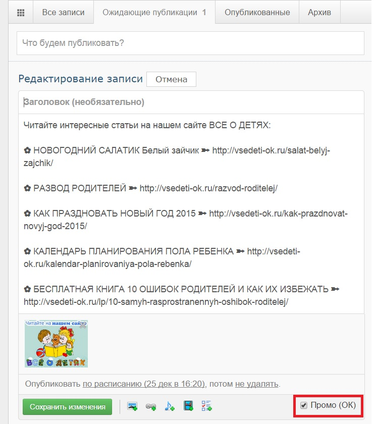 Новости Novapress