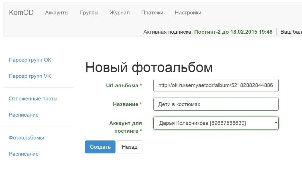 Русский Шансон для души скачать бесплатно
