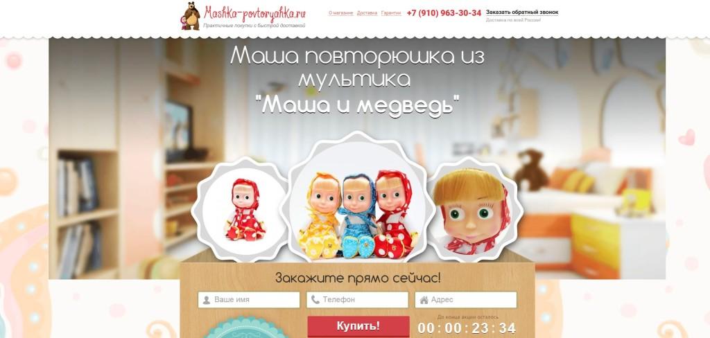 7offers.ru: как начать работу