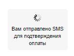Как вывести Webmoney через МТС на карту Сбербанка