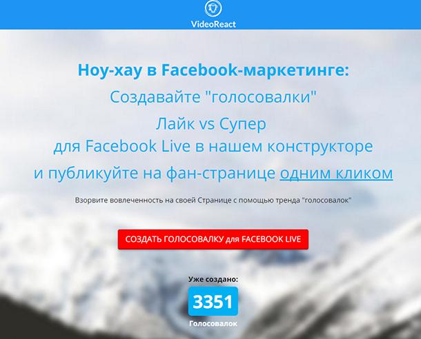 Какие сервисы пригодятся для работы Фейсбук