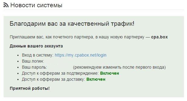 Biggon.ru