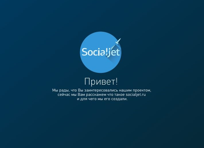 Рекомендации SocialJet по новому регламенту