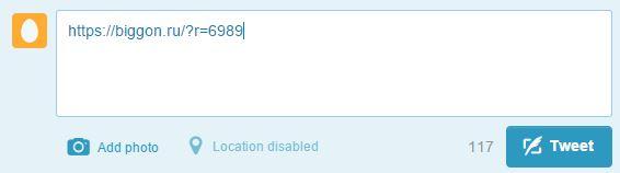 Twitter-ссылки подходят для ОД