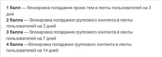 Одноклассники: преступление и наказание