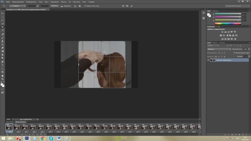 Как сделать гифку из видео
