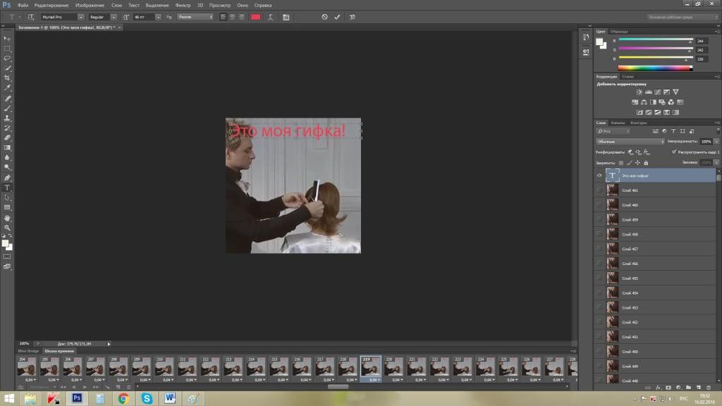Создать гифки онлайн из фото, смешные контакт